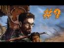 Half Life 9 Я был на войне КАААРЛ