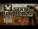 State of Decay 2 - Tрейлер E3 2016 [Play Game]