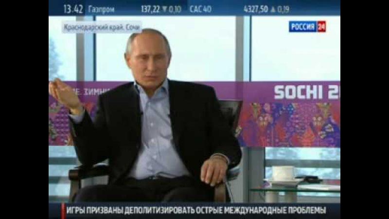 Путин не намерен цепляться зубами за президентское кресло
