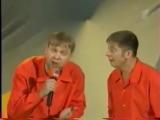 КВН Летний кубок (2002) - Уральские пельмени - Приветствие