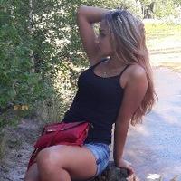 Мария Шульгина