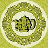 Чайный клуб ЧаЖень. Чай, мате, чайные церемонии