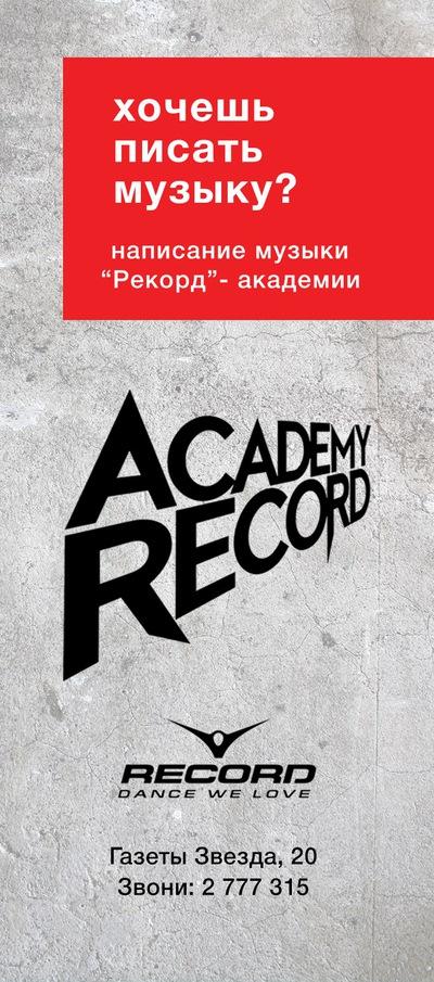 Музыкальный Факультет