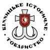 Історія Вінниці