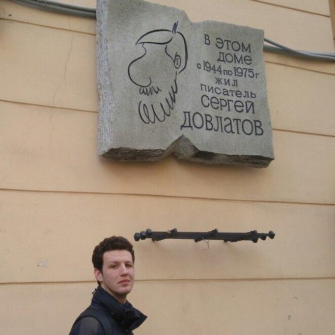 Владимир Вербицкий, Москва - фото №3