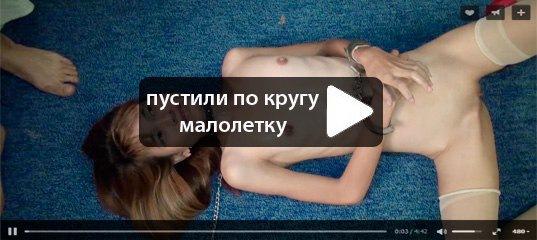 Отборное русское бесплатное порно фото и секс видео