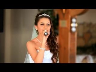 Свадебный сюрприз невесты жениху (Песня) 2012г