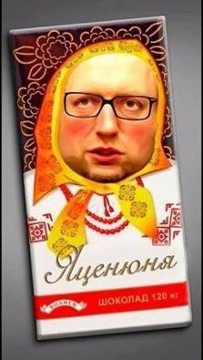 Патрульная полиция Черновцов приняла присягу - Цензор.НЕТ 9549