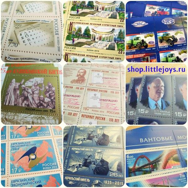 Интернет магазин открыток почтовое бюро, картинки прикольные открытка