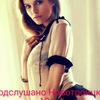 Подслушано Новотроицк 18+