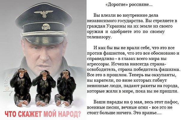 Даже если суд вынесет Савченко самый жесткий приговор - она не будет отбывать наказание, а вернется в Украину, - адвокат - Цензор.НЕТ 6027