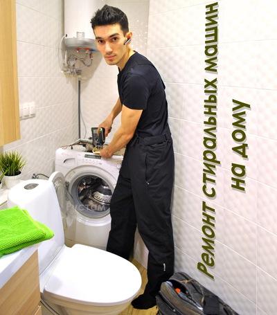 Утилизация стиральных машин самара vk panasonic ремонт микроволновой печи своими руками