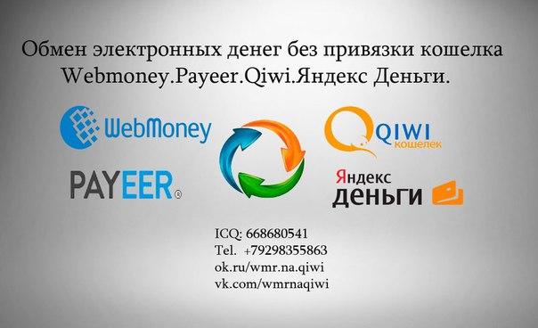 http://cs630518.vk.me/v630518526/90c8/Gw4uvKaR4r8.jpg