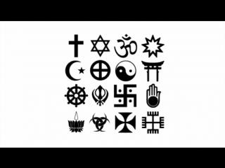 Лалана (Елена Орехова)- О религиях