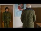Кремлёвские курсанты 1 сезон 39 серия (СТС 2009)