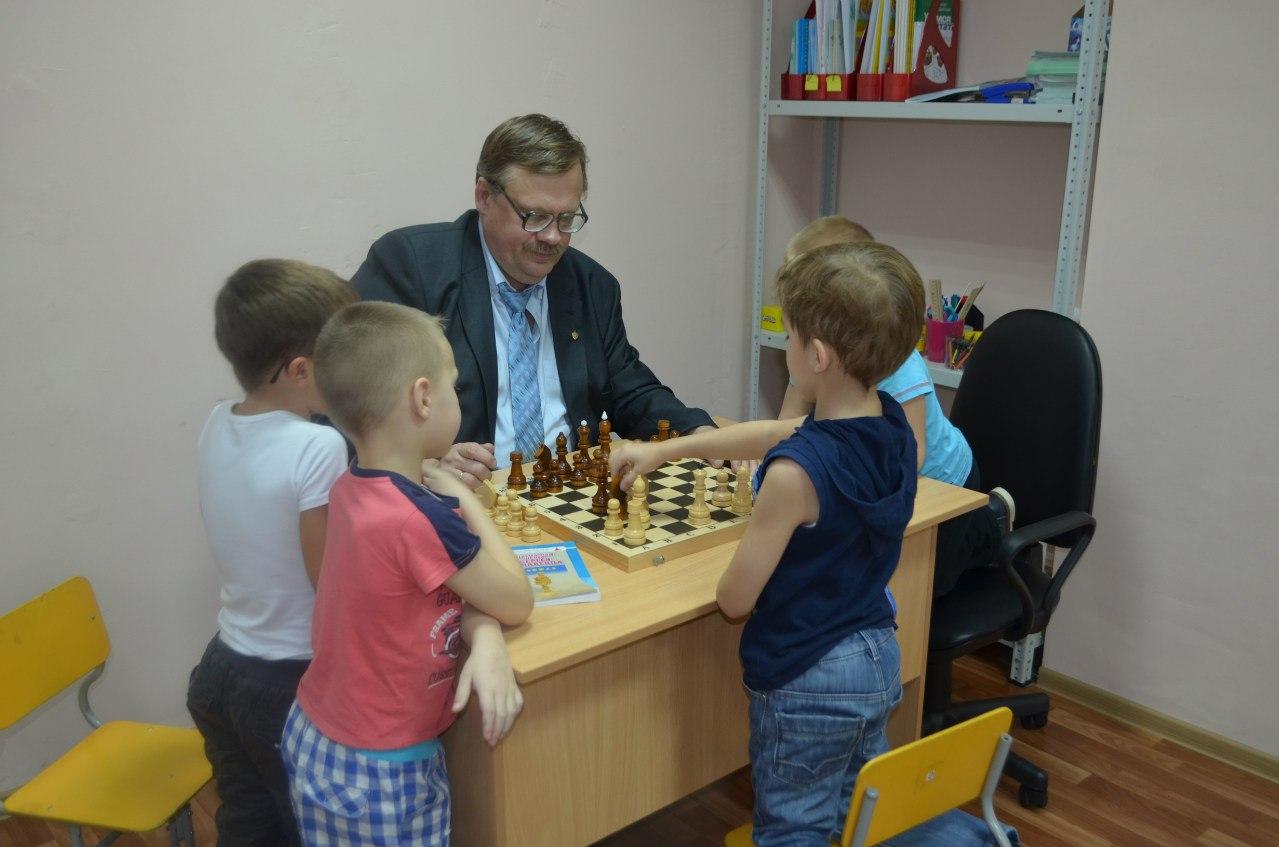 Шахматы екатеринбург центр
