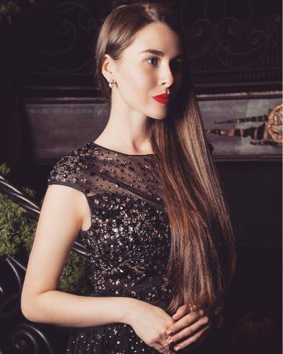 Ekaterina Boiko