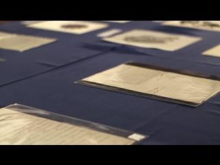 США помогли России вернуть исторические документы