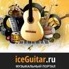 Портал гитаристов