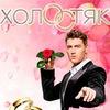 Физрук 3 сезон 19 серия