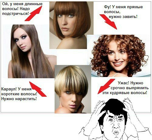 И хотя многие девушки привыкли мыть голову каждый день вне зависимости от длины волос, частое мытье коротких волос — это не прихоть, а необходимость.