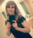 Юлия Войтова фото #45