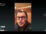 Бухой Дибров в перископе(Vine Video)
