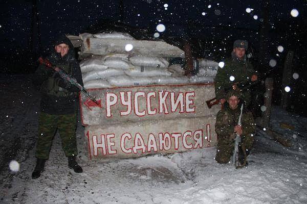 Что стало с Русским миром?