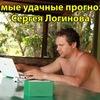 Sergey Loginov