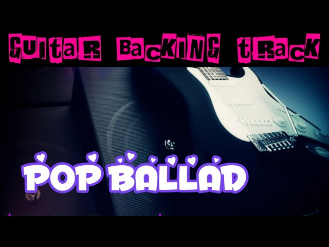 Pop Ballad Backing Track (F) | 70 bpm - MegaBackingTracks