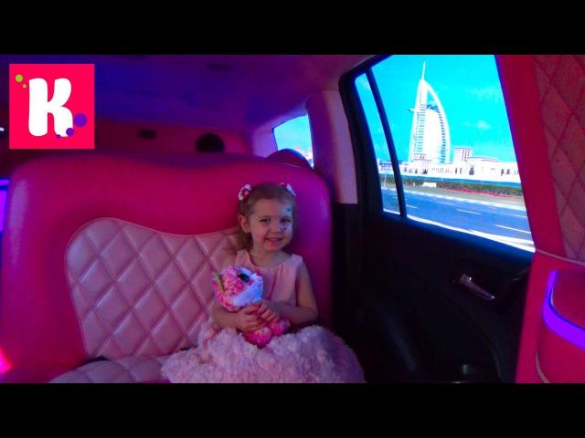 День Рождения Кати в Дубаи / Катаемся на розовом лимузине / Парк Бабочек / Dubai Miracle ...