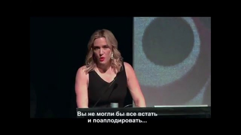 Кейт Уинслет об Алане Рикмане