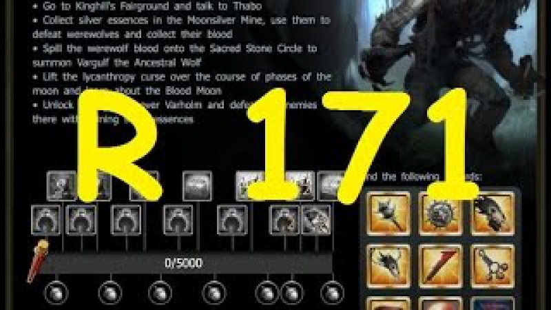 Drakensang Online B3rs3rk3r - Test Server - What's New ? - R 171 - New Full Moon