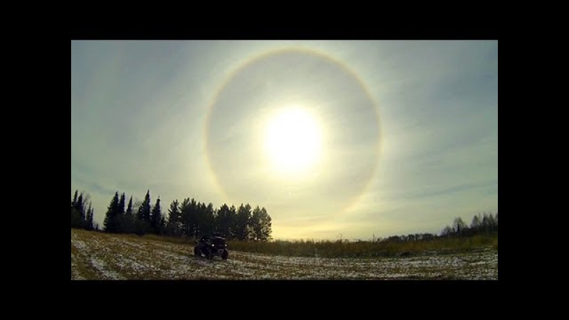 Необычное явление в небе над Новокузнецком