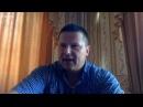 Запись вебинара Любомира Бованько о компании Vizionary и криптовалюте Capricoin