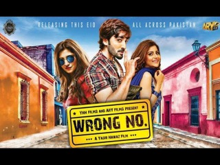 Wrong Number Full Movie 720p | 2015 | Danish Taimoor | Sohai Ali Abro | Javed Sheikh | Pakistan.
