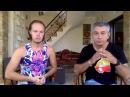 Трансовые беседы Гипноз путешествия и осознанность Дмитрий Домбровский и Александр Росс