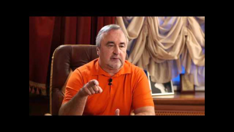 Как поступать с недоброжелателями и предателями С.В Ковалев