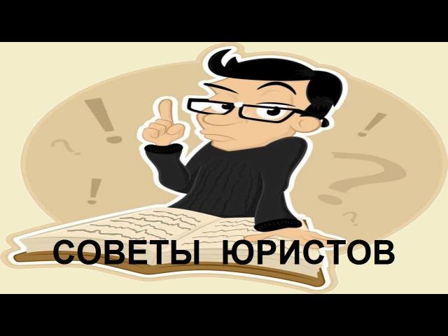 Исполнительное производство исполнительный_лист взыскатель должник судебный пристав