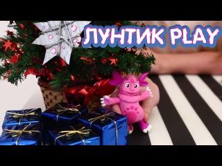 Учимся с Лунтиком – Новогодняя звёздочка своими руками. Подделки для детей
