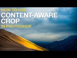 How to Use Content-Aware Crop in Photoshop (Our CC 2015.5 Update Series)