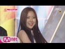 Produce 101 1 1 EyecontactㅣKim Seo Kyung ♬Don′t Matter @ Concept Eval EP 10 20160325