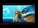 Смотреть мультфильм про белку из ледникового периода Смешной мультфильм