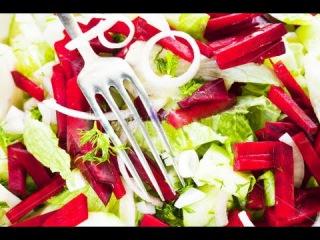 FITNES рецепты ☆ Очень вкусный и полезный салат ☆ Ешь и худей - Healthy salad☆Eat and grow thin