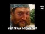 Хит бомжа Бородач на грани фола Хороший юмор смех да и ржака только Новинки на сегодня шутка дня я плакал прикол