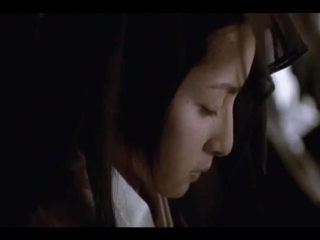 Красная тень (2001)
