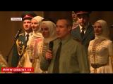 Яркой концертной программой отметили Международный женский праздник во дворце танца «Вайнах»