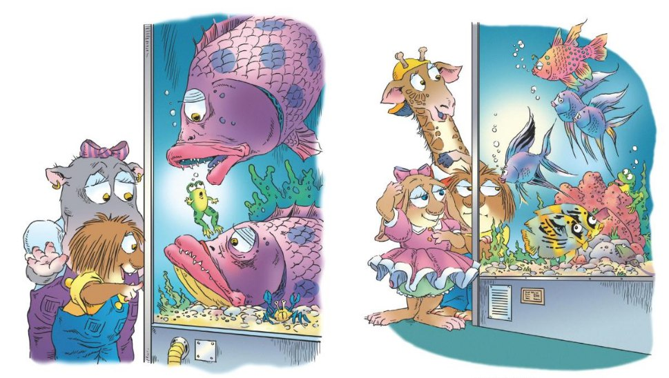 Как я был в аквариуме, Мерсер Майер