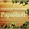 PapaShoti - домашняя грузинская пекарня