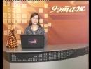 ТРК Диалог (Усть-Кут)-20151228-191435